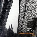 ロシアより愛をこめて/CD/VHCD-78305