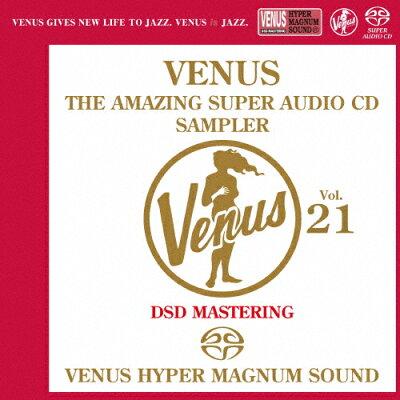 ヴィーナス・アメイジングSACDスーパー・サンプラーVOL.21/SACD/VHGD-00261