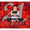 倉木麻衣×名探偵コナン COLLABORATION BEST 21 -真実はいつも歌にある!-(初回限定盤)/CD/VNCM-9034