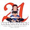 倉木麻衣×名探偵コナン COLLABORATION BEST 21 -真実はいつも歌にある!-/CD/VNCM-9036