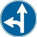 トーグ ARR-311-A メラミン標識 A指定方向外禁止 ARR311A 354-2726
