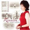 Reunion 再会/CD/YUTY-0550