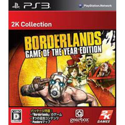 ボーダーランズ ゲーム・オブ・ザ・イヤー・エディション/PS3/BLJS10170/D 17才以上対象