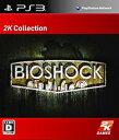 BIOSHOCK(バイオショック)(2K Collection)/PS3/BLJS10189/D 17才以上対象