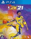 "NBA 2K21 ""マンバ フォーエバー""エディション/PS4/PLJS36159/A 全年齢対象"