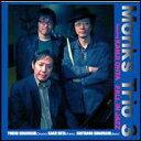 Monks Trio 3 / ジャズに恋して