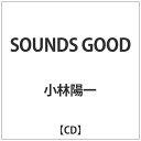 SOUNDS GOOD/CD/MKY-0012