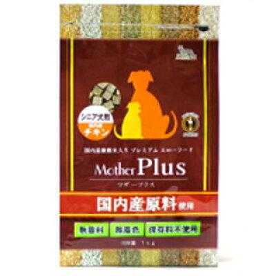 マザープラス シニア犬用 チキン(1kg)
