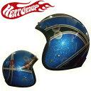 ヒートグループ CP-1 ジェットヘルメット GLITTER JET ブルーラグーン/フリー
