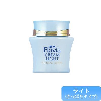 フラバンジェノール(R)配合 薬用フラビア クリーム ライト