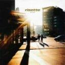 Extras/CD/FTBM-1103