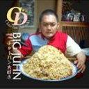 チャーハン大好き/CD/NNKR-0001