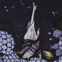 月に斑雲 紫陽花に雨(初回盤A)/CDシングル(12cm)/YZPS-5001