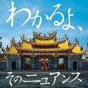 Kung-Fu Lady(初回限定盤A)/CDシングル(12cm)/YZPS-5018