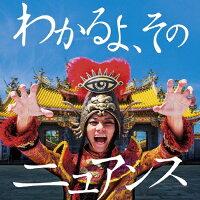 Kung-Fu Lady(初回限定盤B)/CDシングル(12cm)/YZPS-5019