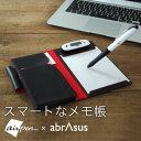スマートなメモ帳 abrAsus x airpen
