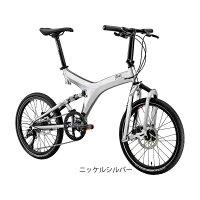 ルイガノ20型 折りたたみ自転車 JEDI NICKEL RED LGS-JEDI MS JEDI_MS_15LGJMS01
