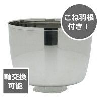 日本ニーダー オプション ステンレスポット SP-02