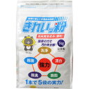 きれいッ粉 詰替え用袋タイプ 1kg