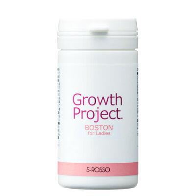 growth project. boston レディース
