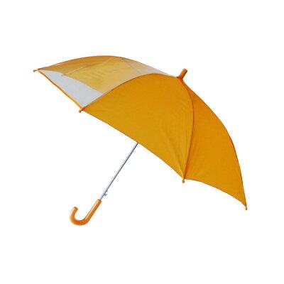 弘懋 コウモ 子供傘 無地 窓開き 黄色