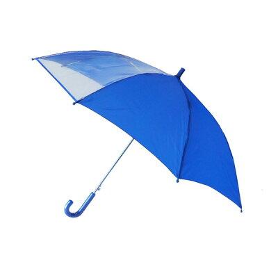 前が見える! 子供傘 青色