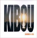 SUNRiZE/CD/KMRCD-001