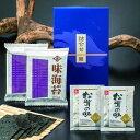 永井 味海苔と松茸吸物(H60157)