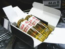 Turbulence(タービュランス)GA-01/Fuel Additive