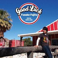 Good Luck/CD/9UPR-1006