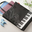 Pianoline 縦型トートバッグ ト音記号&鍵盤柄 マチあり ピアノレッスンバッグ 音楽モチーフ