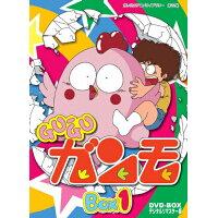 想い出のアニメライブラリー 第22集 Gu-Guガンモ デジタルリマスター版 DVD-BOX1/DVD/BFTD-0094