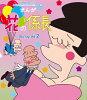 放送開始40周年記念 想い出のアニメライブラリー 第80集 まんが 花の係長 Blu-ray Vol.2/Blu-ray Disc/BFTD-0219