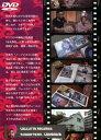 (やさぐれ旅行人 DJ北林シリーズ) (黙示録第八章) 台北旅社の怪人 (DVD)