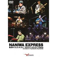 NANIWA EXPRESS 復活の1,2,3,4,5人! マルチアングルライブ2014 at SHIBUYA PLEASURE PLEASURE/NANIWA EXPR...