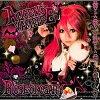 ALICETIC VAMPIRE/CD/MAID-1003