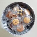 ナカイ製菓 バケツ缶8種クッキー詰合せ
