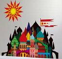 BLIK ブリック プロ仕様 ウォールステッカーイマジナリーキャッスル Imaginary castle - Small