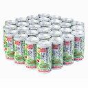 有機野菜飲むならこれ1日分 (1箱(30缶))