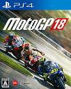 MotoGP 18/PS4/PLJM16222/A 全年齢対象