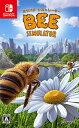 ミツバチ シミュレーター/Switch/HACPATR2B/A 全年齢対象