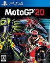 MotoGP 20/PS4/PLJM16676