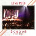 LIVE 2010/CD/HSD-017