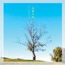 木蘭の涙/CDシングル(12cm)/HSD-021