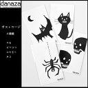danazaポストカード クモ