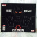 RE:EDIT IRON MAN #04 War Machine 千値練