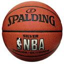 SPALDING スポルディング バスケットボール7号 74-618Z