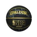 スポルディング SPALDING ゴールド ハイライト ブラック×ゴールド 7号球 73-229Z