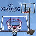 バスケットゴール スポルディング フィールドボス コラボ ホワイト 77824jp/s 256784 スポルディング バスケットゴール バスケットボール ゴール qg09