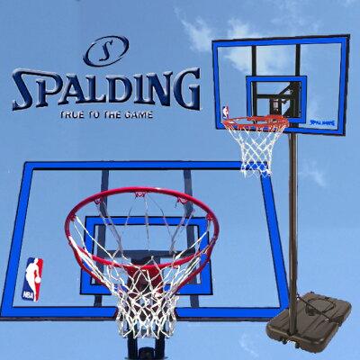 バスケットゴール スポルディング × フィールドボス コラボ 77767jp / S 402545